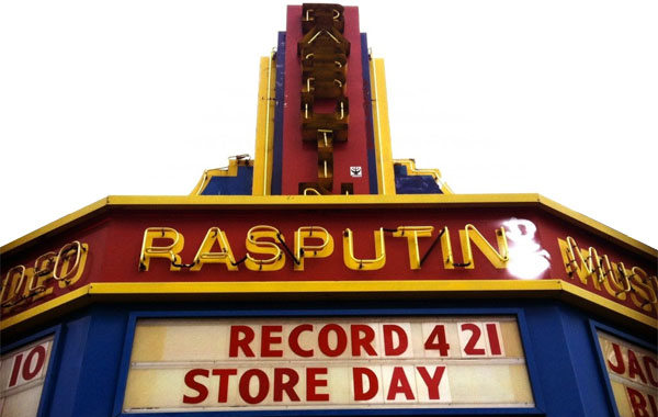 Rasputin records